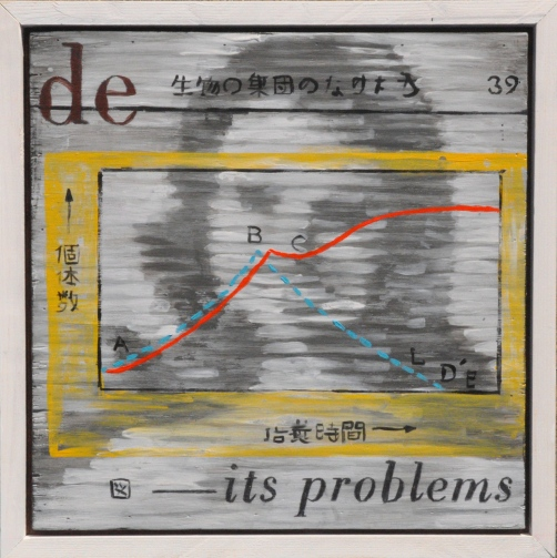 "de -its problems 17.5"" x 17.5"". Smaller ""throwaway"" on board."